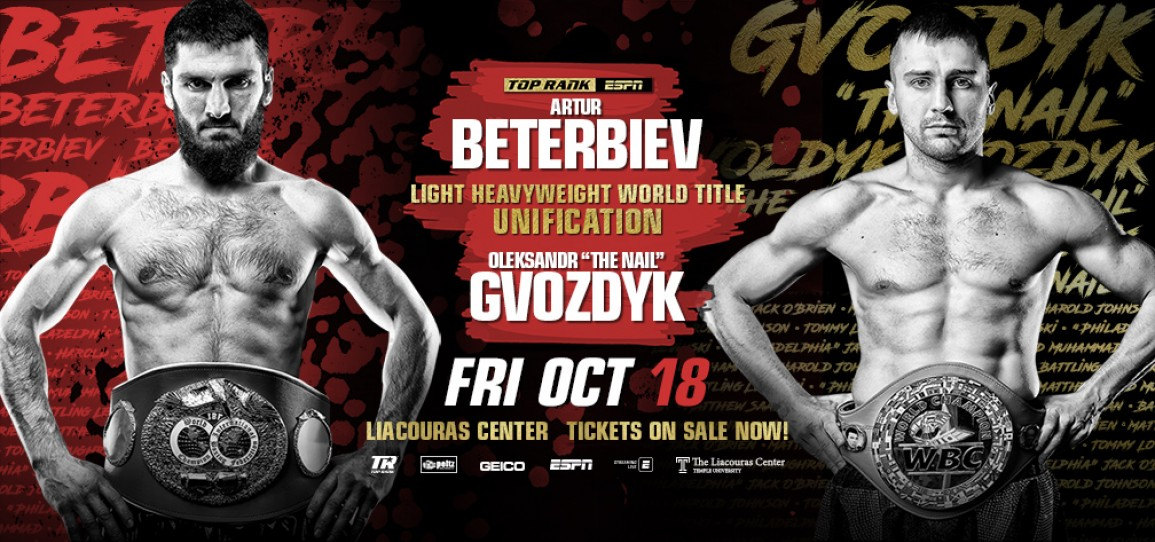 Top Rank Boxing: Gvodzyk vs. Beterbiev